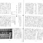 1965_ページ_1