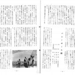 1965_ページ_2
