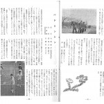 1966_ページ_1
