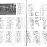 1966_ページ_2