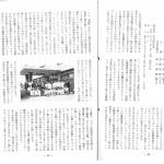 1967_ページ_1