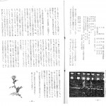 1967_ページ_2