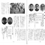 1968_ページ_1