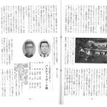 1968_ページ_2