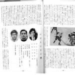 1969_ページ_1