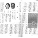 1969_ページ_2