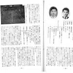 1971_ページ_1