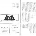 1971_ページ_2