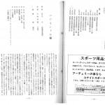 1974_ページ_1
