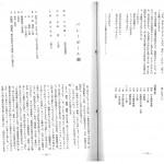 1974_ページ_2