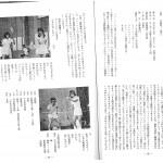 1976_ページ_1