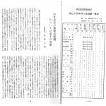 1976_ページ_2