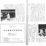 1977_ページ_1