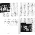 1978_ページ_1