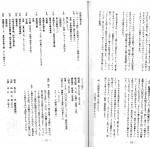 1979_ページ_1
