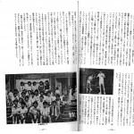 1980_ページ_1
