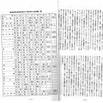 1980_ページ_2
