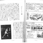 1981_ページ_1