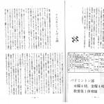 1981_ページ_2