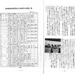 1981_ページ_3