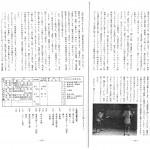 1982_ページ_1
