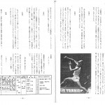 1983_ページ_1