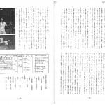 1984_ページ_1