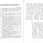 1984_ページ_2