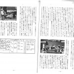 1985_ページ_1