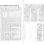 1985_ページ_2