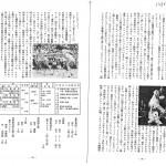 1986_ページ_1