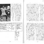1988_ページ_1
