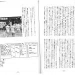 1990_ページ_1
