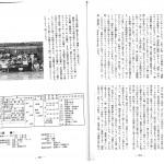 1991_ページ_1