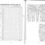 1991_ページ_3