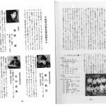 1992_ページ_2