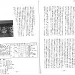 1993_ページ_1