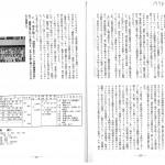 1994_ページ_1