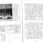 1995_ページ_1