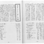 1995_ページ_2