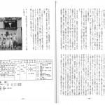 1996_ページ_1
