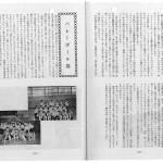 1996_ページ_2