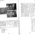 1997_ページ_1