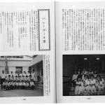 1997_ページ_2