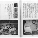 1998_ページ_2