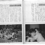1999_ページ_2