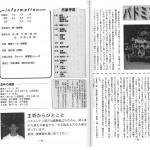 2000_ページ_1