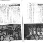 2000_ページ_2
