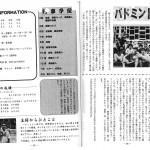 2001_ページ_1
