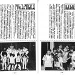 2001_ページ_2